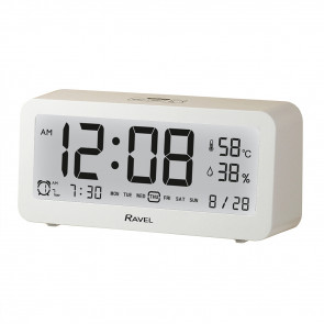 Contemporary Digital Light Sensor Alarm Clock - White